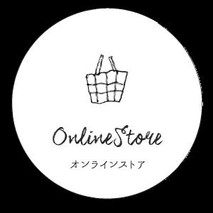 ONLINE STORE(オンラインストア)